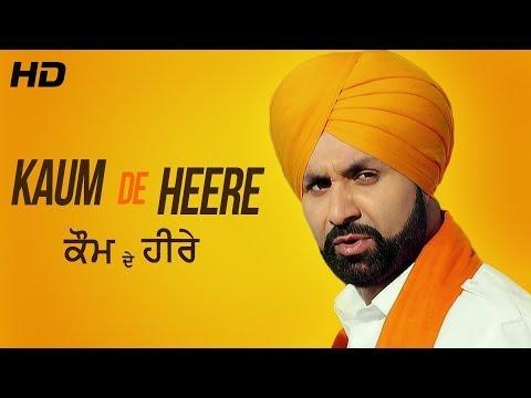 Sukshinder Shinda New Song - Kaum De Heere - Official Full HD Punjabi Movie Songs 2014