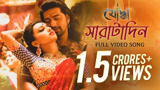 Sharatadin | Yoddha | Dev | Mimi | Raj Chakraborty | 2014