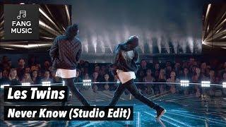 Les Twins - Never Know (Studio Edit - No Audience)