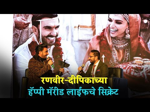 Xxx Mp4 RANVEER SINGH First Ever CANDID INTERVIEW ON MARRIAGE With RISHI DARDA I Lokmat Most Stylish 2018 3gp Sex