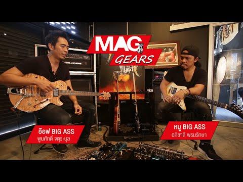Xxx Mp4 Mag Gears ปรับหน้าตู้ อ๊อฟ หมู Big Ass 3gp Sex