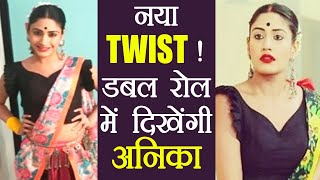 Ishqbaaz SPOILER: Anika will play DOUBLE ROLE in the show | FilmiBeat