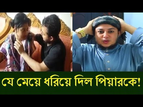 Xxx Mp4 Sex Scandal Of Ahsan Habib Piar AHP TV Owner Caught By BD Police 3gp Sex