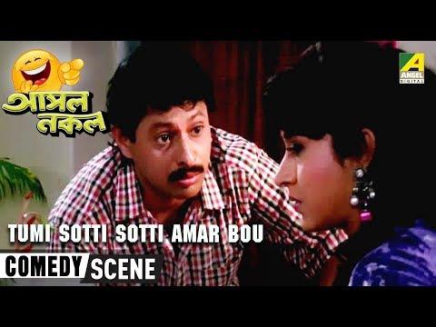Xxx Mp4 Tumi Sotti Sotti Amar Bou Bengali Movie Comedy Scene Asol Nakol 3gp Sex