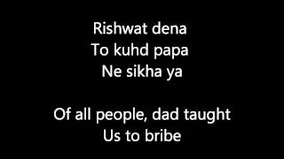 Give me some sunshine with lyrics (Hindi and English)