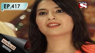 Adaalat - আদালত (Bengali) - Ep 417 - Cartoon Hatyakari