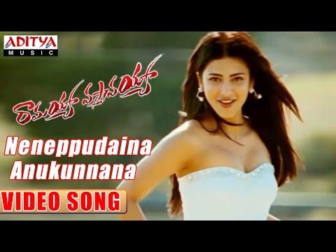 Neneppudaina Anukunnana Video Song - Ramayya Vasthavayya Video Songs - Jr.Ntr, Shruthi Hasan