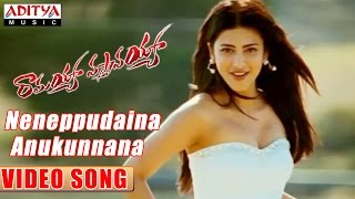 Neneppudaina Anukunnana Video Song - Ramayya Vasthavayya Video Songs - Jr.Ntr, Shruthi Hasan