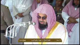 سورة البقرة كاملة بصوت الشيخ سعود الشريم - saoud shuraim - Sourat al baqarah
