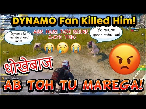 Dynamo Fan Killed Him and Abused on Live Stream Dynamo was Knocked 2 3 Times by his Cheater Fans