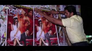 Niyoti Poster Promotion  7C Arifin Shuvoo  7C Jolly  7C Jaaz Multimedia  7C Niyoti Bengali Movie 201