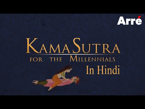 Kama Sutra course in Hindi Valentine s Day Special