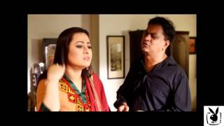 Bhimroti Birombona - Bangla Natok, Channel i Eid Special Drama