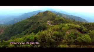 ভালোবাসার রং(4)