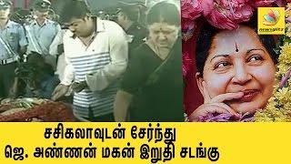 Jayalalitha's Final Funeral Rites   Tamil Nadu CM Death   Sasikala and Amma's Nephew