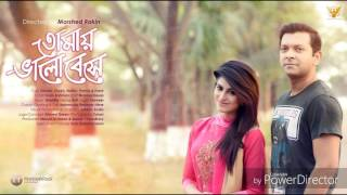 Tanveer - Tomay Valobeshe (Full Audio Song) | তোমায় ভালবেসে feat. Tahsan and Shokh