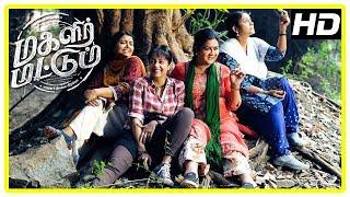 Magalir Mattum Movie Scenes | Bhanupriya recollects the past | Jyothika | Latest Tamil Movie 2017 |