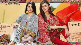 Khaadi Eid Collection 2017