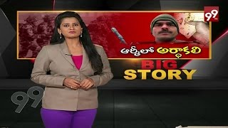 Indian Army  Food-  | Big Story | || 99Tv||
