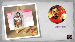 Ekla Boshe Hero Tomar Chobi Ekechi - Srikanto Acharya