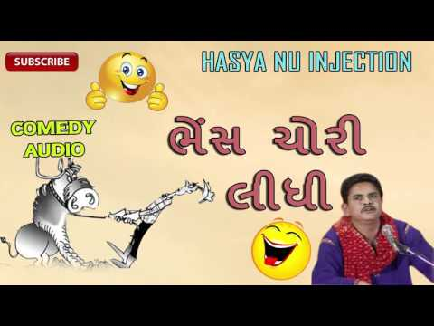 Latest Comedy Jokes - Dhirubhai Sarvaiya | 'Bhens Chori Lidhi' | Gujarati Jokes | Audio Track