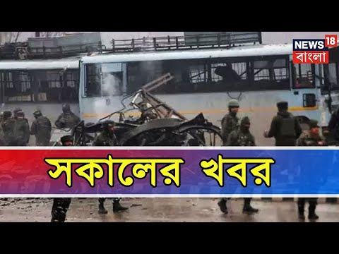 Today's Top Bangla News In A Nutshell | Feb 17, 2019