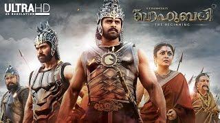 Baahubali - The Beginning (Malayalam   4K)