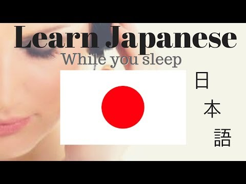 Xxx Mp4 Learn Japanese While You Sleep Learn Japanese 125 BASIC Phrases Subtitles 3gp Sex