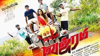 Vajram 2015 Tamil Movie | Full HD