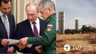 Russia says it completed delivery of S-300 to Syria - TV7 Israel News 03.10.18