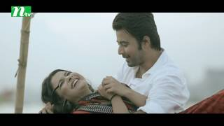 Trailer of Premer-e Ronge Rangano   Bangla Natok Releasing on  Eid ul adha 2017
