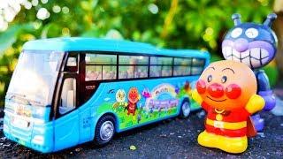 はたらくくるま アンパンマン 貸切バスを紹介するよ♪ ダイアペット ばいきんまん 路線 おもちゃ アニメ 幼児 子供向け動画 TOMICA TOY KIDS VEHICLES