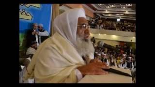 PASHTO BAYYAN SHAAN E IMAM BUKHARI BY SHAIKH IDREES SAHIB
