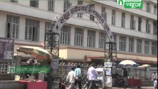 Next Generation News : Sasoon Hospital