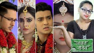 Gunja-Ranjar Babar Nam Ki Jante Parbe Basundhara? | Mayar Badhon | Star Jalsha | Chirkut Infinity