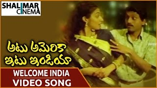 Atu America Itu India Movie || Welcome India Video Song || Vijay Nainan, Venessa || Shalimarcinema