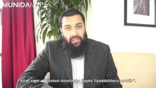 Hilsen fra Ustadh Alomgir Ali - Qur'ān Konference 2013 - HD