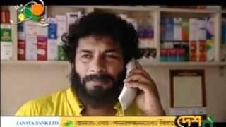 Himu Plus Baker Bhai Part 5