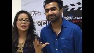 Emran & Kona LIVE Meril Prothom Alo Award 2016