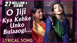 O Jiji Kya Kehke Unko Bulaaogi | Lyrical Song | Vivah Hindi Movie | Shahid Kapoor, Amrita Rao
