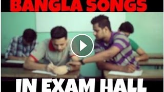 Bangla Songs In Exam Hall || Bangla New funny Video || Bangali Bro