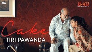 Tiri Pawanda | Full Video Song | Cake | The Sketches | B4U Motion Pictures