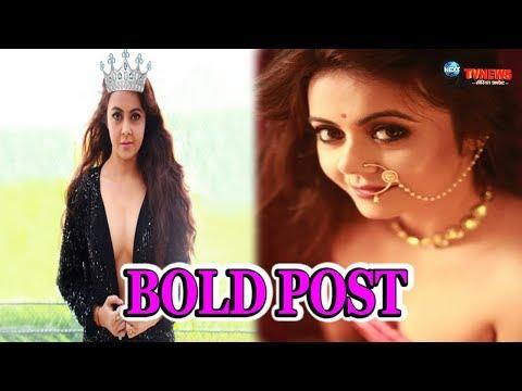 Xxx Mp4 Sathiya Fame गोपी बहु बनी देवोलेना देखें BOLD PICTURES GOPI NEW BOLD AVATAR 3gp Sex