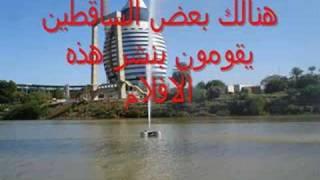 مقاطع سكس سوداني تنتشر بصورة كبيرة شاهد