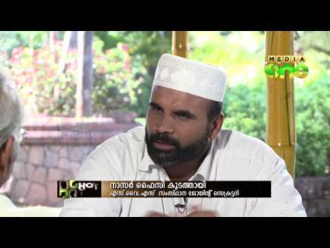 Xxx Mp4 Nasar Faizy Koodathai Vs M N Karassery In Muslim Marriage Girl S Age Hot Talk 27 1 3gp Sex