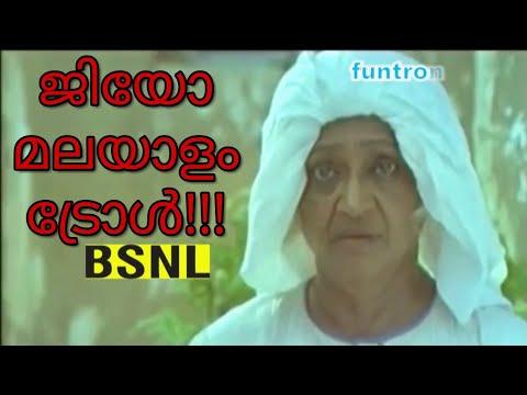 Jio funny malayalam troll!