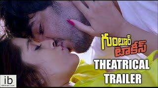 Guntur Talkies theatrical trailer - idlebrain.com