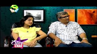 Star Chat : A Chat With Rajeev Varghese And Sivakami | 26th May 2018 | Full Episode