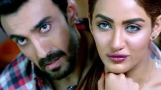 Blind Love' Pakistani Movie Official Trailer New 2016   Pakistani Movie 2016   Blind Love teaser