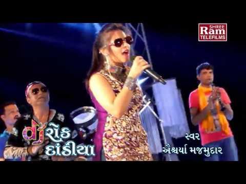 Xxx Mp4 Dj Rock Dandiya 3 Gujarati Nonstop Garba 2015 Aishwarya Majmuda PopularOnYouTubeIndia 3gp Sex